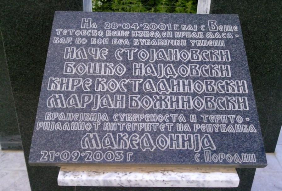 Бранителите до Груби: Погрижете се спомен-плочата во Вејце да остане неоштетена