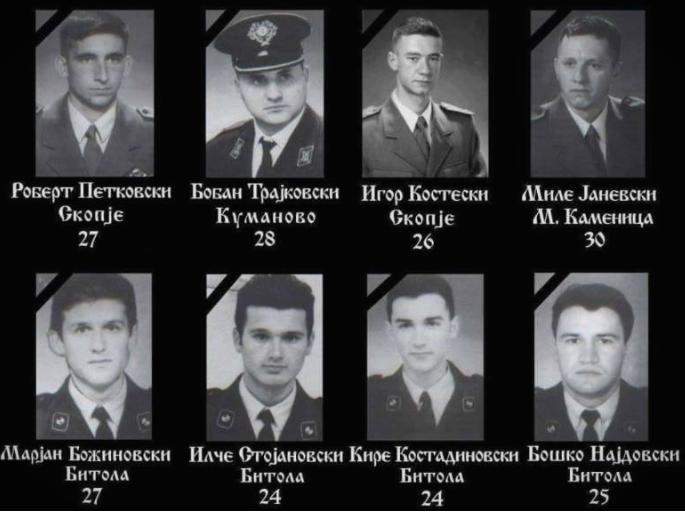 20 години од загинувањето на хероите кај Вејце