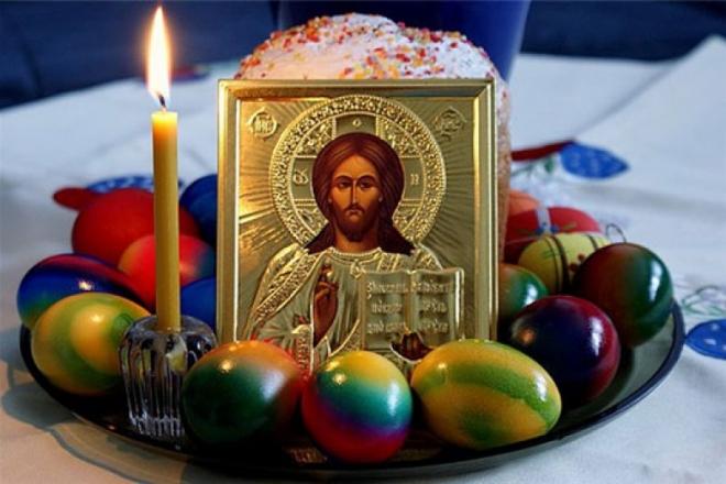 Неработни денови за граѓаните за Велигденските празници