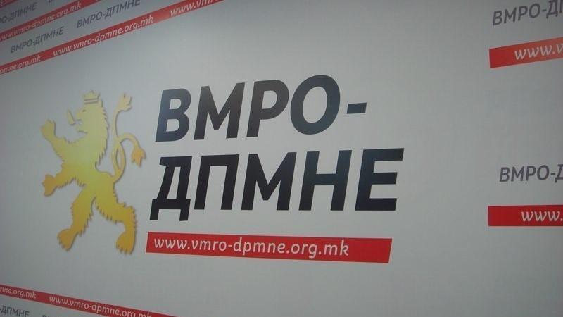 ВМРО-ДПМНЕ: Не се применети 80% од препораките на ГРЕКО, Љупчо Николовски е еден од проблемите