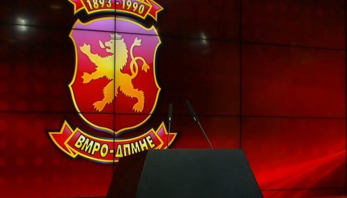 ВМРО-ДПМНЕ: Македонија со Заев и Филипче се претвори во црна дупка