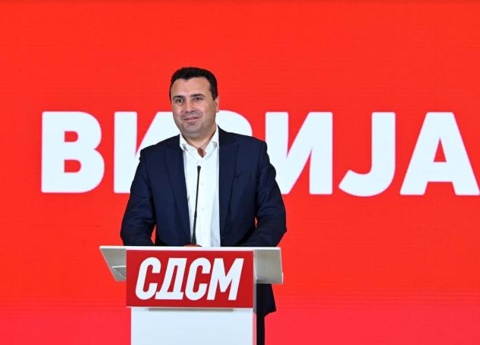Заев: СДСМ е верна и посветена на граѓаните и на државата