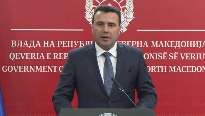 (ВО ЖИВО) Прес-конференција на премиерот Заев