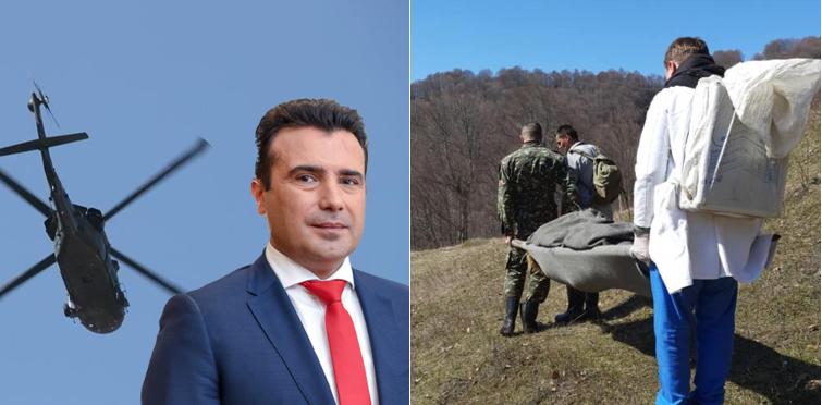 ВМРО-ДПМНЕ: За ќефот на Заев имаше хеликоптер, за овчарот кој почина не!