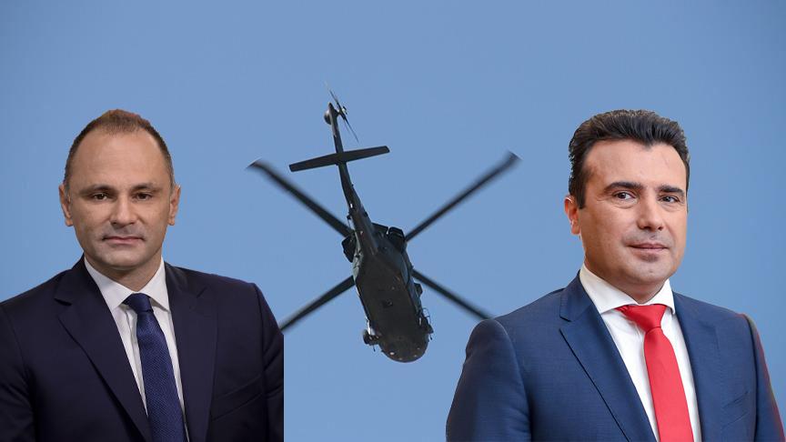 Заев и Филипче се качиле на хеликоптерот за да не лета сам – се правдаат од Владата
