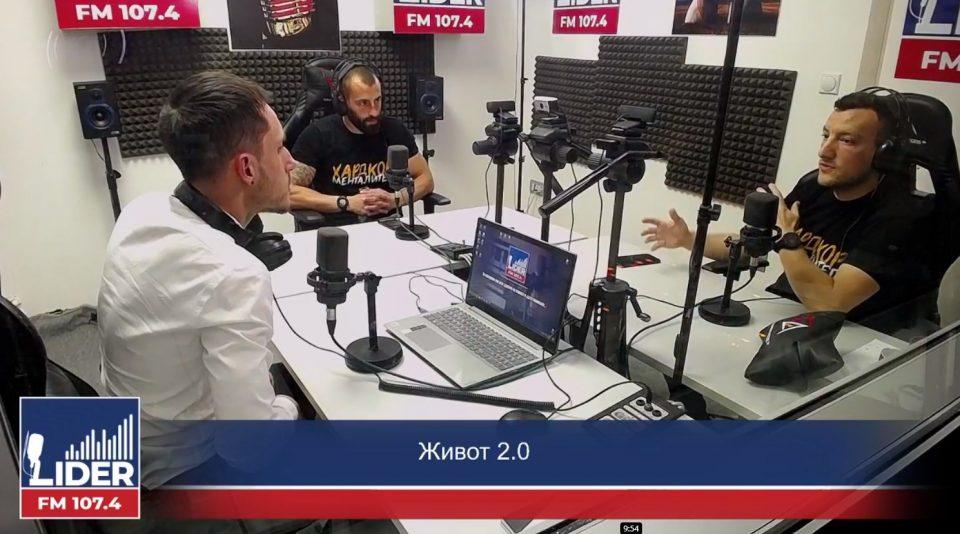 """(ВО ЖИВО) Нино Саботковски гостин во """"Живот 2.0"""" на Радио Лидер"""