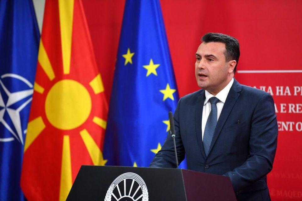 (ВИДЕО) Премиерот Заев призна дека Седат Пекер имал македонска лична карта