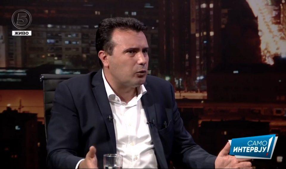 Заев: Чувствувам дека мај, јуни ќе најдеме решение со Бугарија