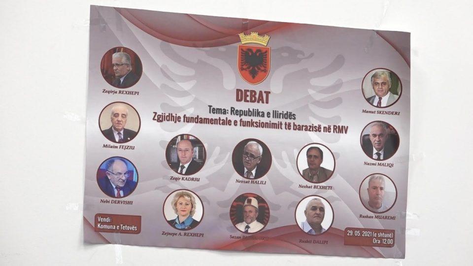 """Екстремното движење """"Илирида"""" сака да формира партија во Македонија"""