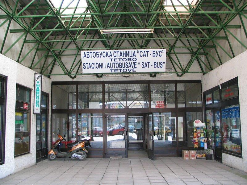 Санкции за три автобуси поради претовар и непочитување на мерките против ковид-19