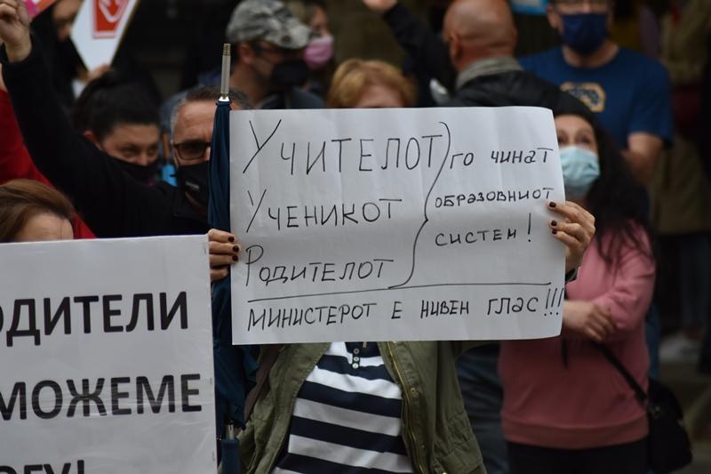 Родителите на учениците од Куманово побараа оставка од Царовска