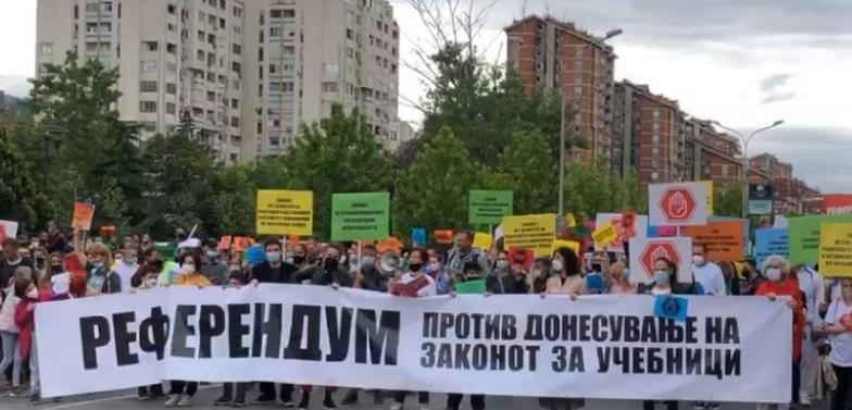 (ФОТОГАЛЕРИЈА) Учениците и родителите масовно против дигитализацијата на Царовска