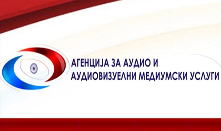 И АВМУ го искара Заев: Носителите на јавни функции да се воздржат од изнесување ставови за новинарски стории