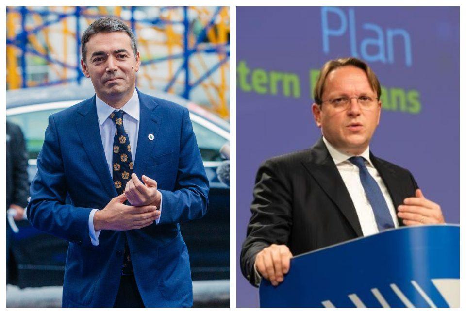 """Димитров и Вархеји утрово во Атина ќе говорат на панелот """"Остварување на долгоочекуваното ветување"""""""