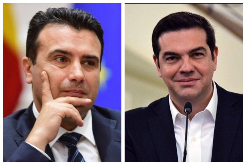 Ципрас му вети на Заев дека ќе го вложи целиот капацитет за да ја поддржи Македонија