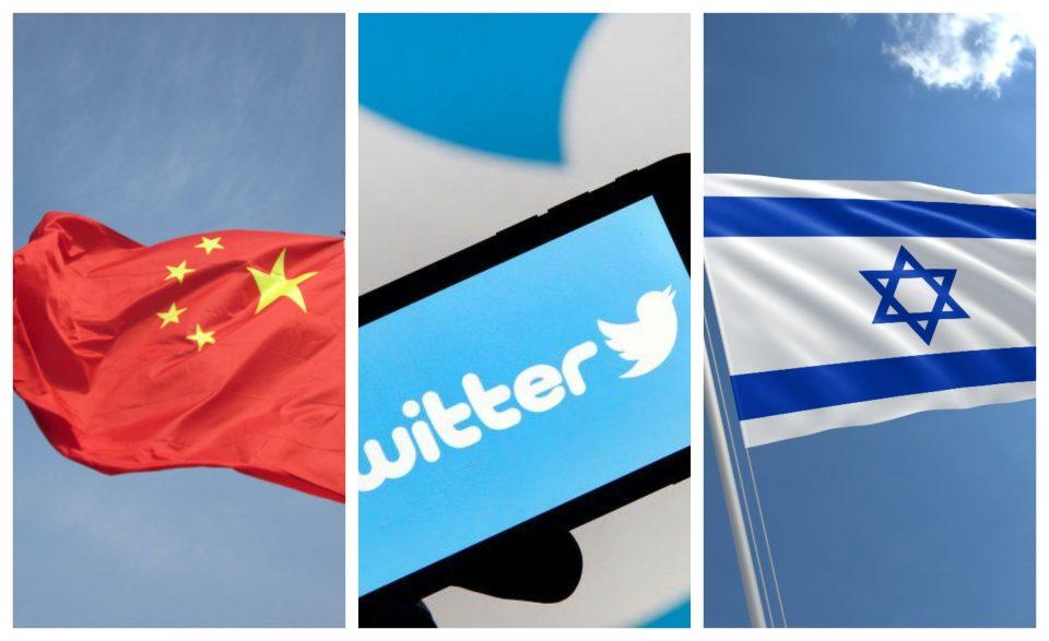(ФОТО) Кина шири антисемитизам, Израел во твитер расправа со кинеска ТВ