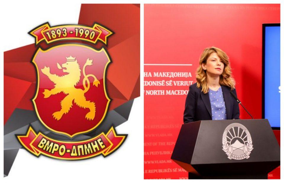 ВМРО-ДПМНЕ: Во време на криза Лукаревска ќе потроши 400.000 евра за компјутери