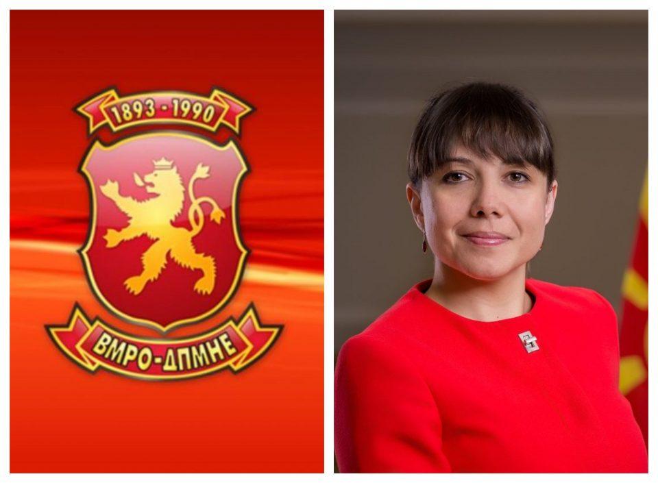 ВМРО-ДПМНЕ не се откажува: Со предлог закон ќе го брани предметот Историја од Царовска