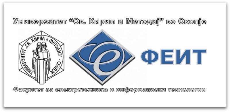 Словачка донира полнач за електрични возила на ФЕИТ