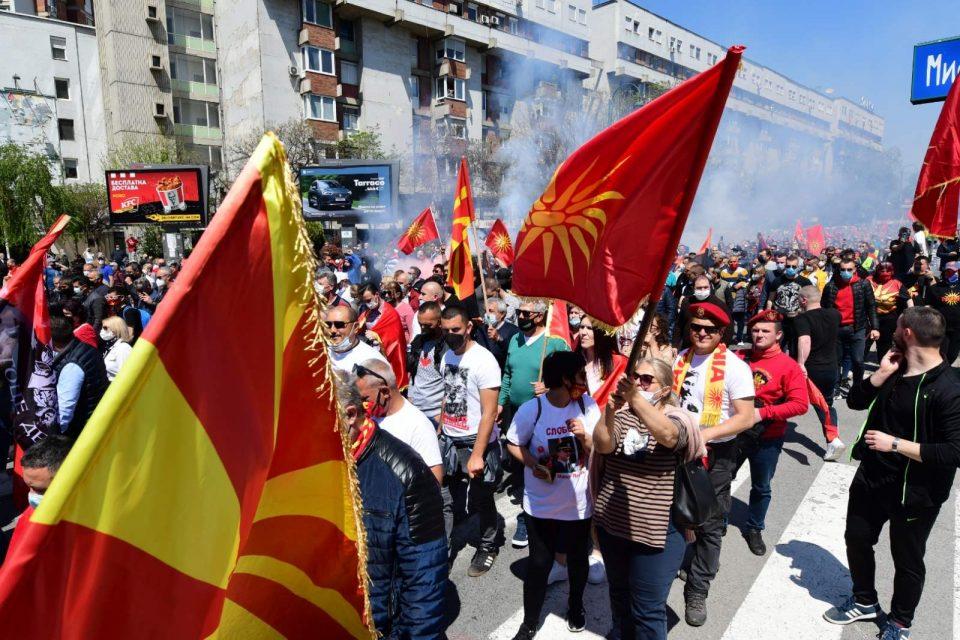 Посебен режим на сообраќај во Скопје поради најавен протест