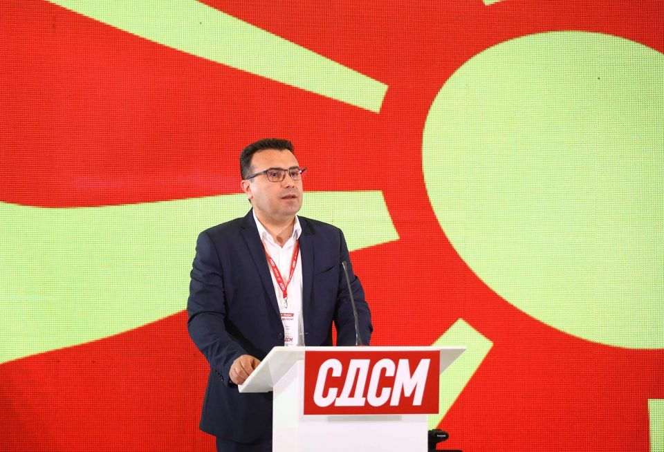 Заев од Конгресот: Од Владата на Груевски наследивме опустошена, изолирана и осиромашена држава