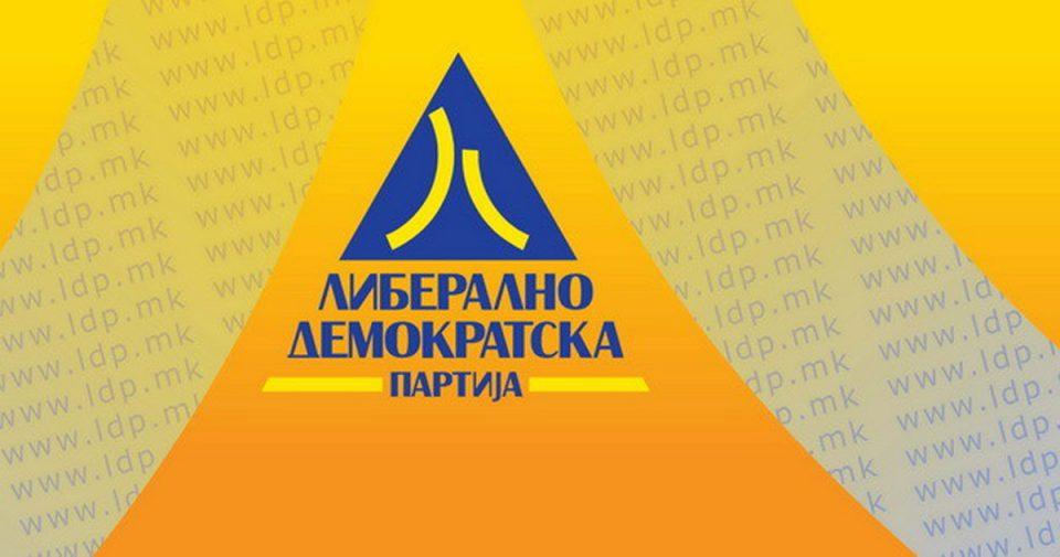 ЛДП најави напуштање на СДСМ за локалните избори!