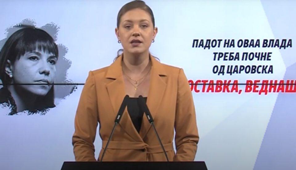 Митева: Царовска, падот на оваа влада треба да почне од вас, оставка веднаш!