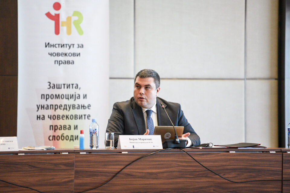 Маричиќ: Материјалните права на Уставните судии треба да се доуредат со законски норми