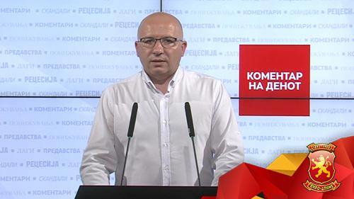 Миленковски: Граѓаните на Пробиштип се уверија во неспособноста на градоначалникот Атанасовски, потребни се промени