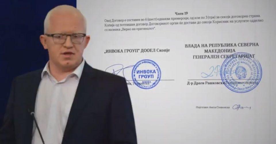 Антикорупциска тврди дека поседува докази и за други јавни набавки спроведени од Рашковски