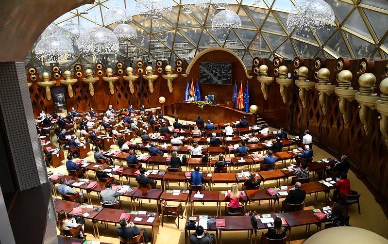 Во Собранието ќе продолжи 43-тата седница