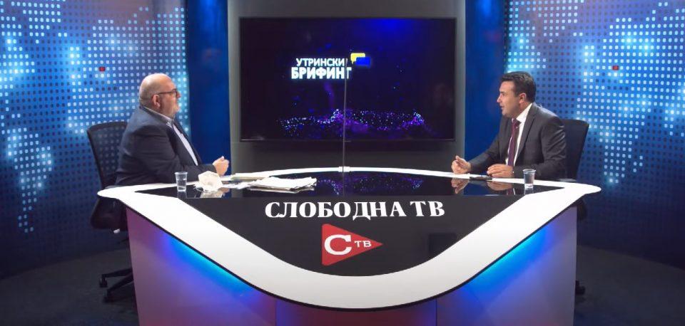Македонија е врв на Балканот, имаме пријатели насекаде во светот вели Заев