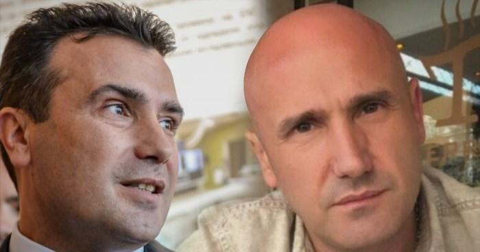 ВМРО-ДПМНЕ: СДСМ да се огради од Вице Заев за рекетот