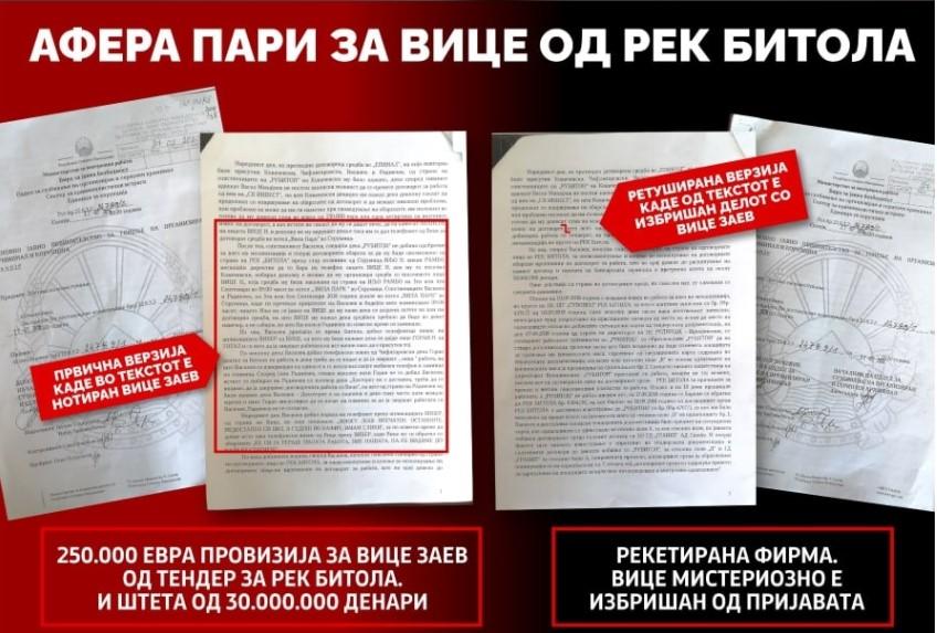 (ВИДЕО) ВМРО-ДПМНЕ ги предаде во обвинителството документите за рекетот од Вице