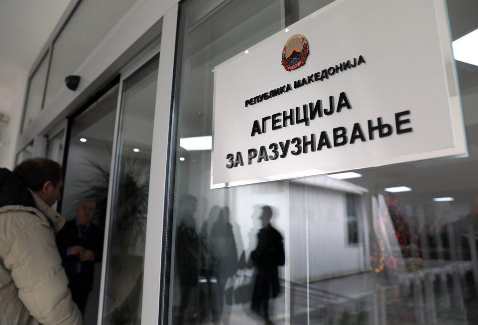 Пратениците на увид во Агенцијата за разузнавање