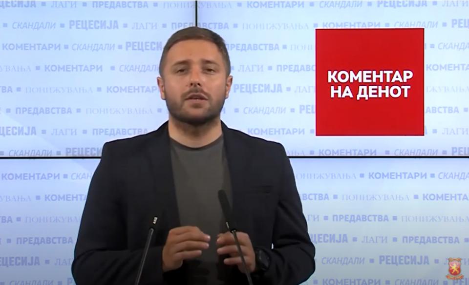 Арсовски: Власта на СДСМ дозволува да се труе сопствениот народ