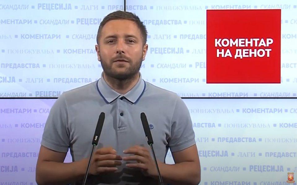 (ВИДЕО) Арсовски: Недомаќинско работење на власта, троши народни пари и плаќа поскапи цени за набавки преку тендери