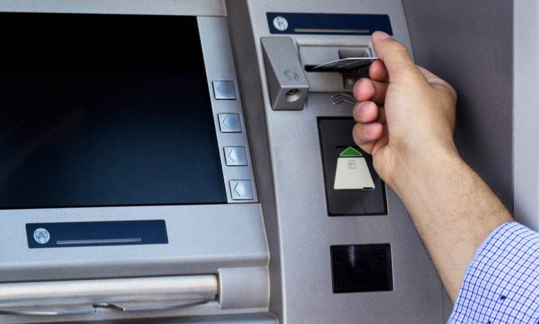 Картиците ќе бидат минато: Доволно е само да се застане пред банкоматите