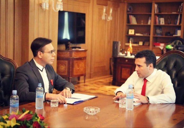 Судот не ја дозволи како доказ изјавата на Заев за проектот на Боки,  oд неговото УСБ