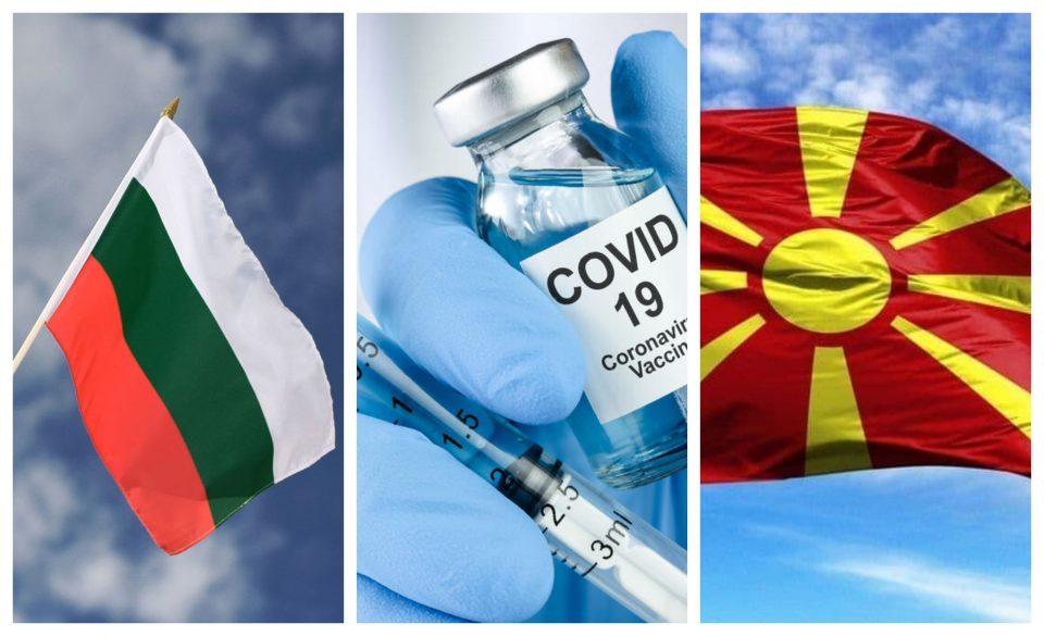 Македонија и е приоритет на Бугарија за споделување на вакцини