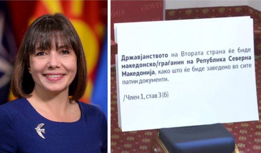 """ИДЕНТИТЕТОТ """"БЕТОН"""": Царовска ќе ги учи децата дека не се Македонци, туку """"Граѓани на Северна""""!"""
