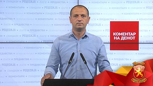 (ВИДЕО) Продановски: Јованоски ќе биде запаметен како најнеспособниот градоначалник во историјата на општина Прилеп