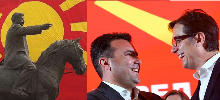 (ФОТО) Годишнината од жртвата на Гоце Делчев за Македонија одбележана без присуство на претседателот и премиерот