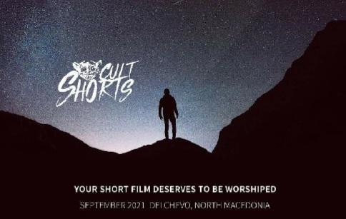 Делчево ќе биде домаќин на нов вид филмски фестивал – Cult Shorts