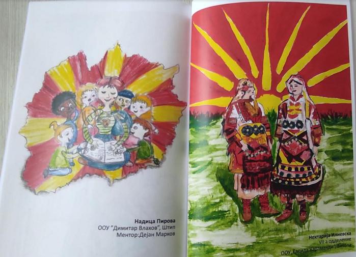 """Излезе во печат единствената детска збирка """"Детските раце творат за Македонија"""""""