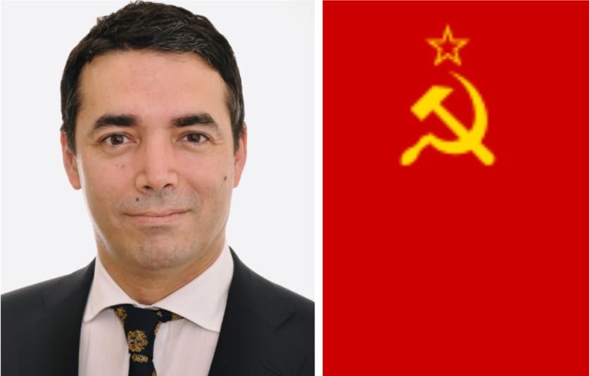 (ВИДЕО) Димитров се збуни: Читаше говор за Денот на Европа, па му ја пуштија химната на СССР