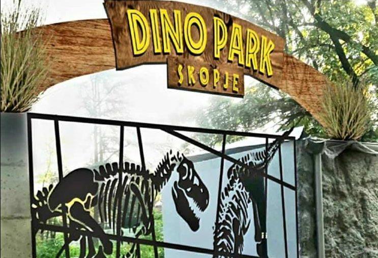 Денес се отвора Дино паркот во Скопје