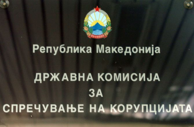 Нема судир на интереси при изборот на поротникот Митко Сандев, оцени ДКСК