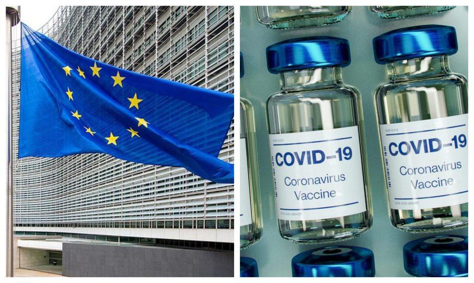Лидерите на ЕУ се заложиле да донираат вакцини за земјите со ниски приходи