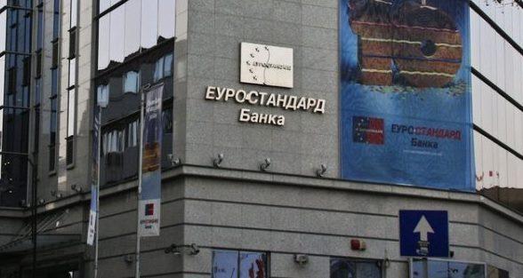 Правда за штедачи: Електро спој земал кредит од 385 илјади евра, а за две и пол години не платил ниту денар